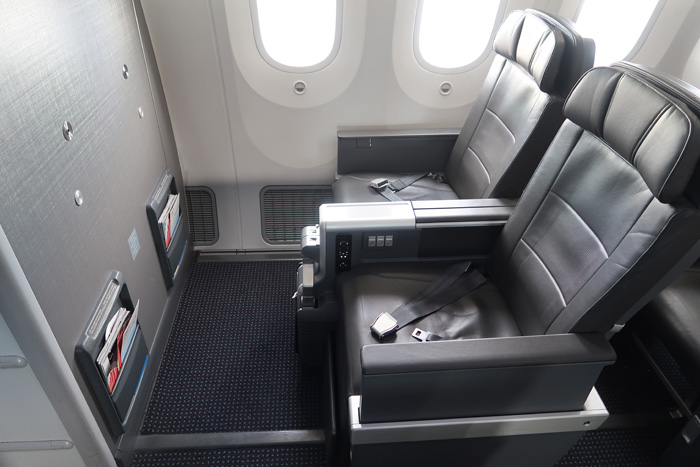 American Airlines Premium Economy Awards Are Here This